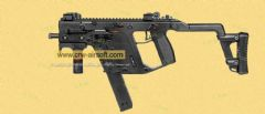 KWA KRISS VECTOR GBB  (Last order, be quick)